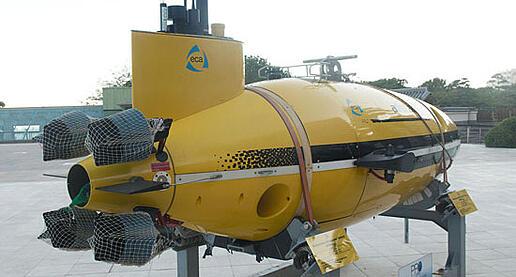 Autonomous Underwater Vehicle.jpg